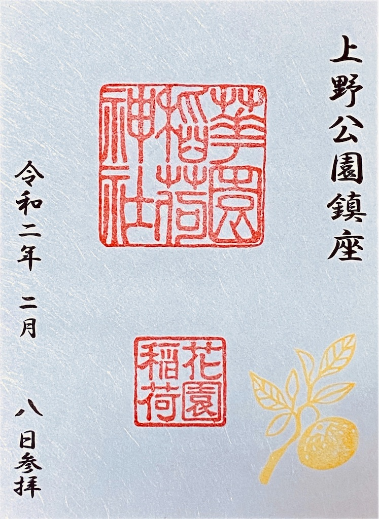 f:id:tomohiko37_i:20200328071517j:image