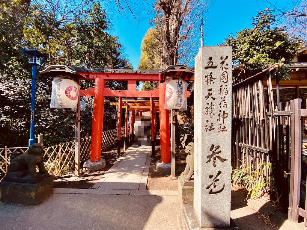 f:id:tomohiko37_i:20200328071525j:image