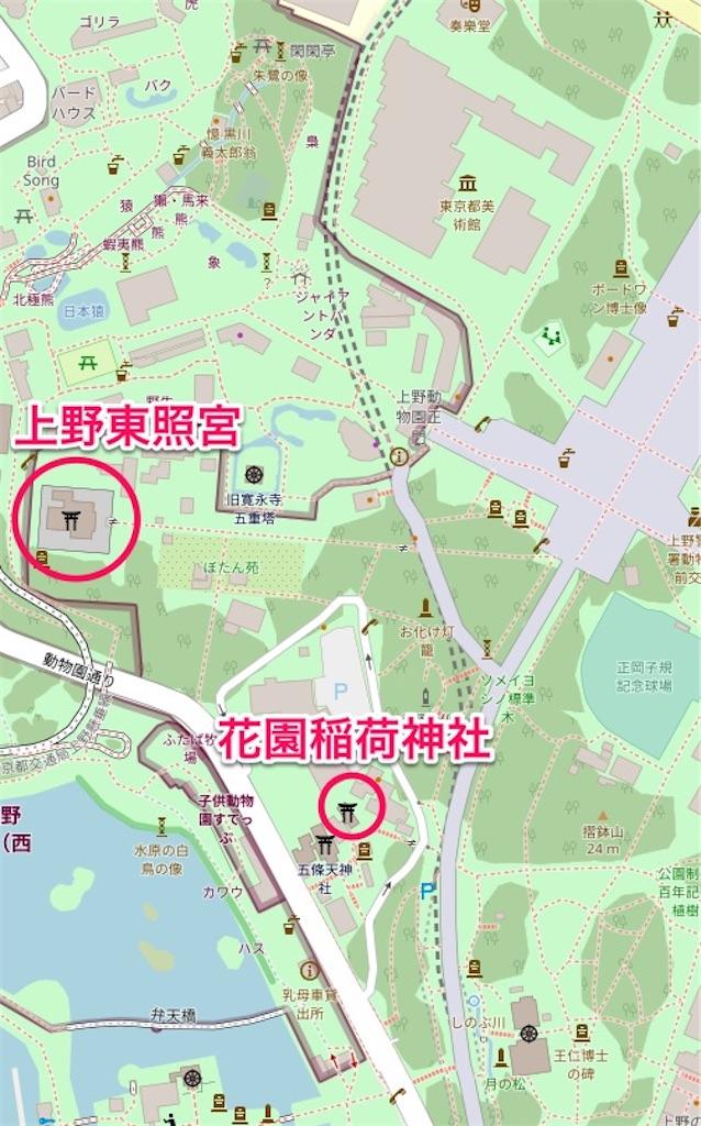 f:id:tomohiko37_i:20200328072859j:image
