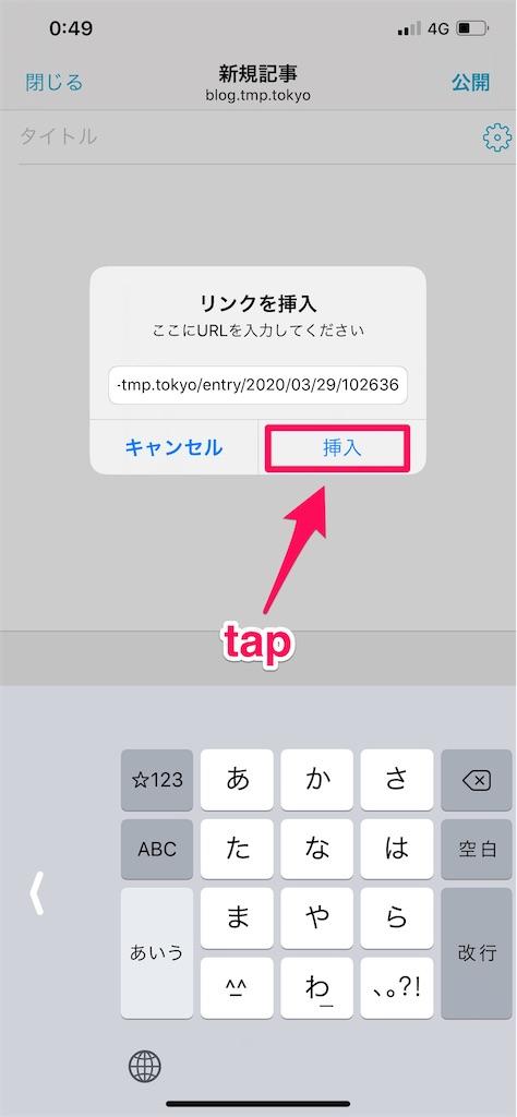 f:id:tomohiko37_i:20200330073819j:image:w200