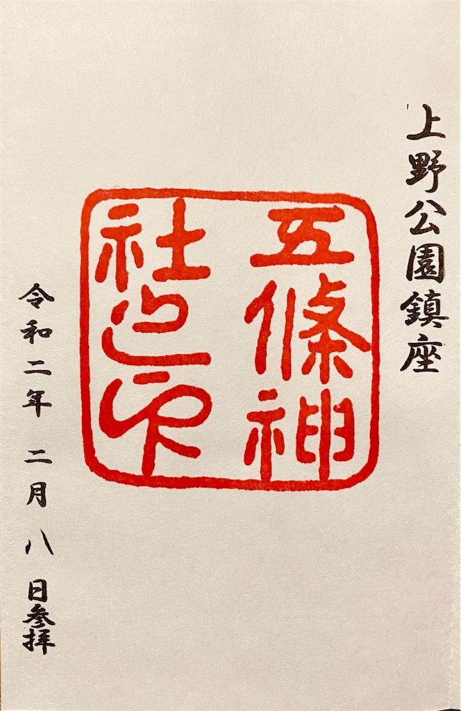 f:id:tomohiko37_i:20200330210025j:image