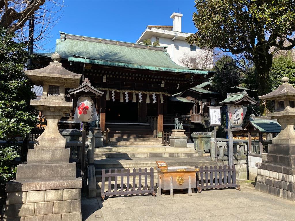 f:id:tomohiko37_i:20200330210031j:image