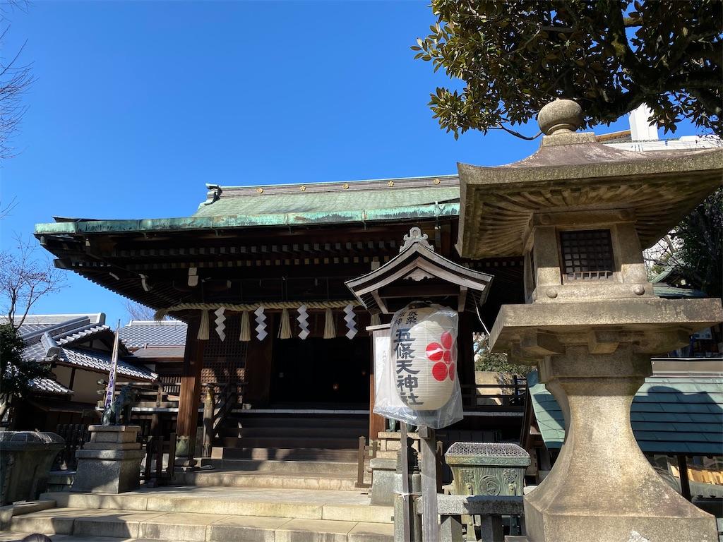 f:id:tomohiko37_i:20200330210047j:image