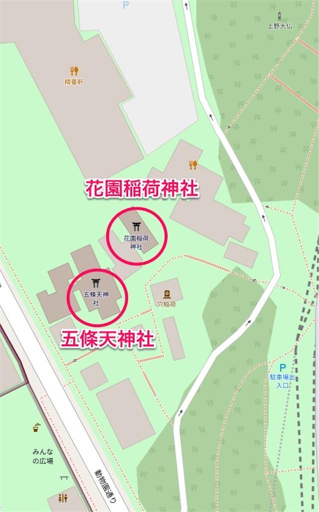 f:id:tomohiko37_i:20200401054904j:image