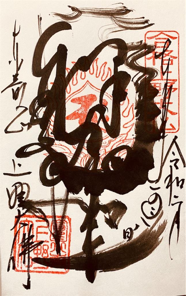 f:id:tomohiko37_i:20200401061010j:image