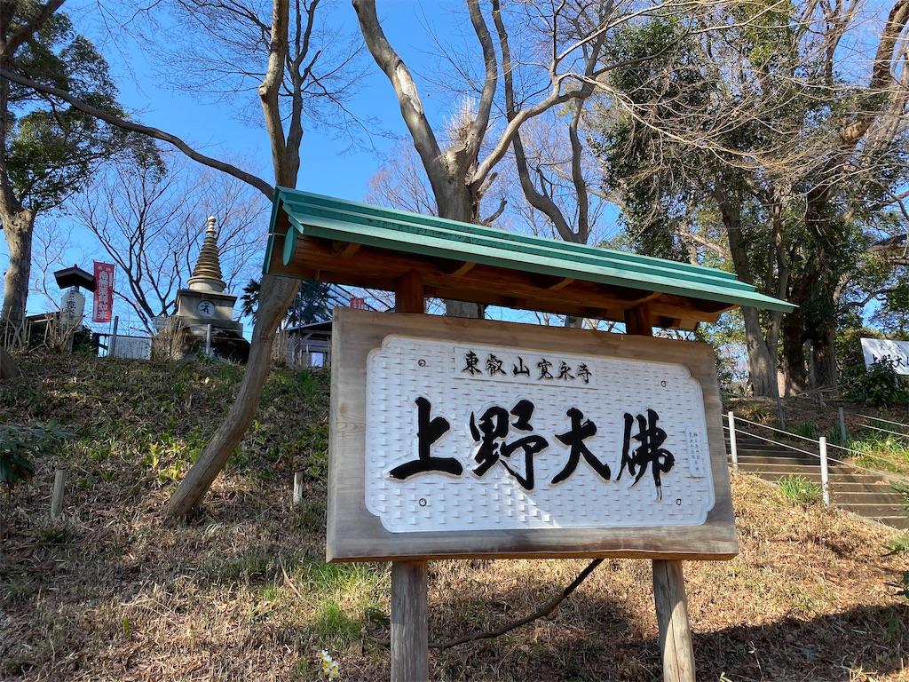 f:id:tomohiko37_i:20200401061015j:image