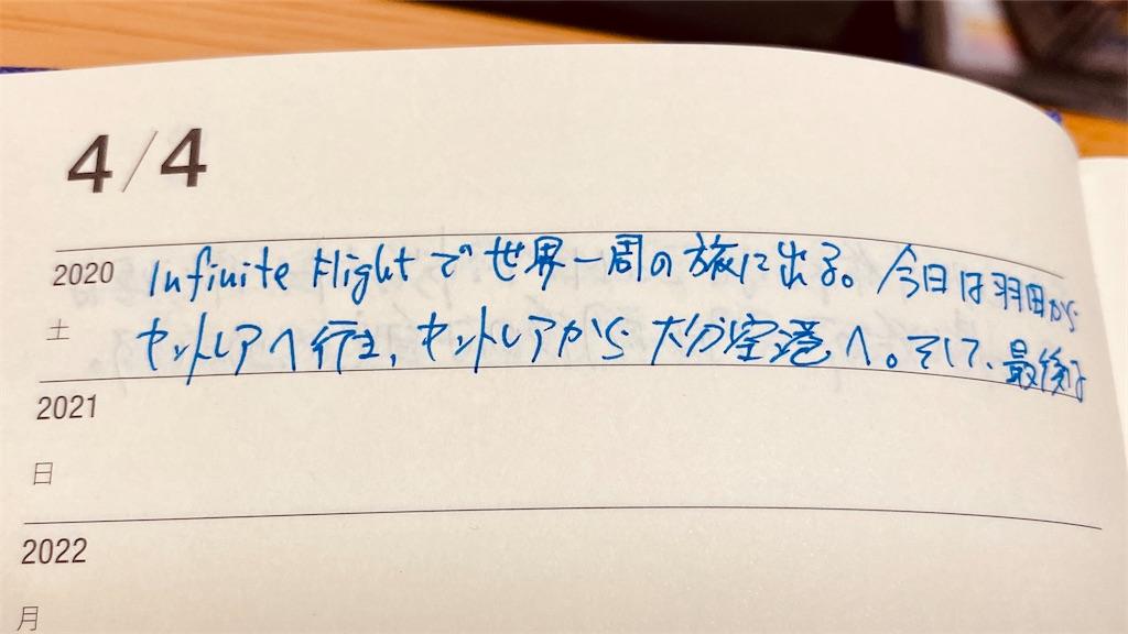 f:id:tomohiko37_i:20200404234016j:image