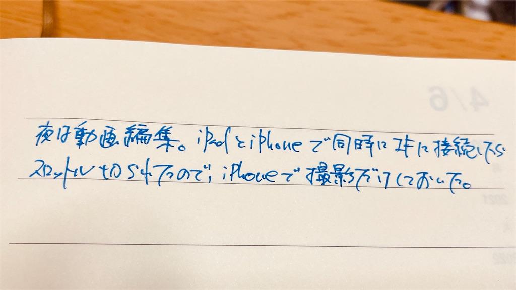 f:id:tomohiko37_i:20200405234907j:image