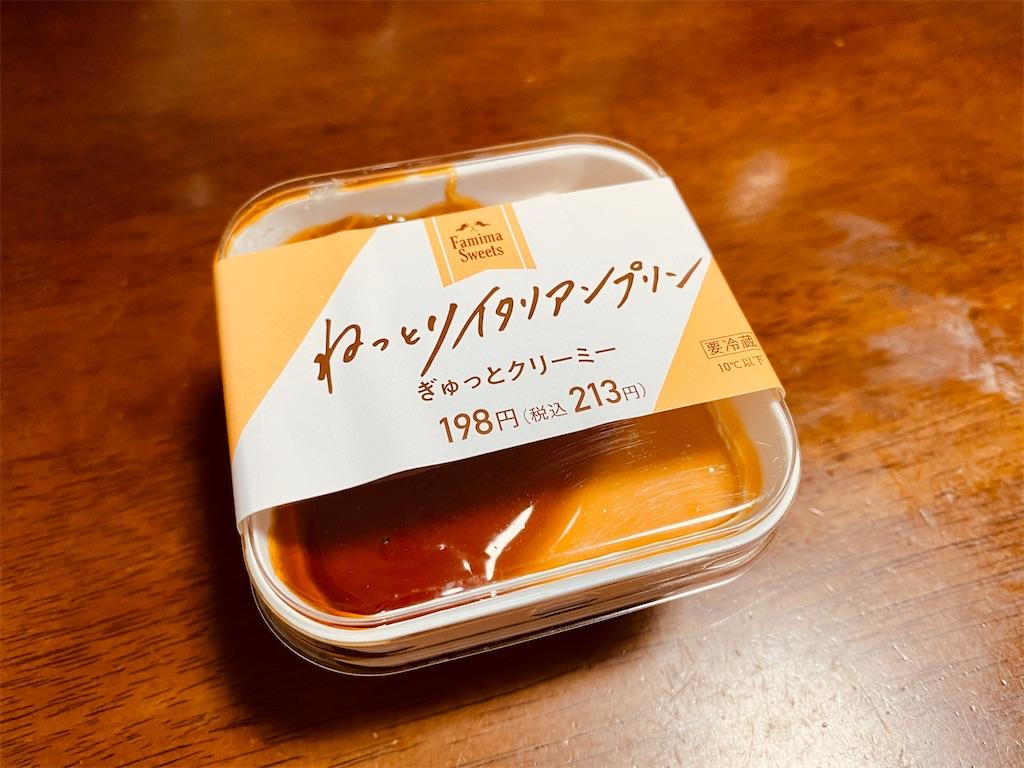 f:id:tomohiko37_i:20200406002611j:image