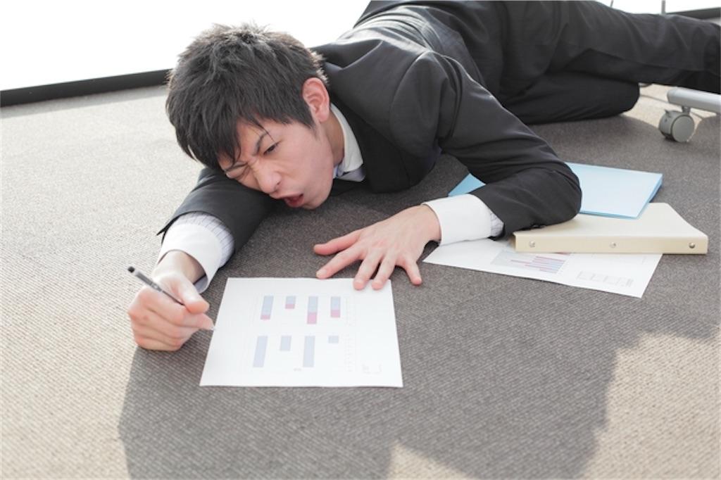 f:id:tomohiko37_i:20200411090146j:image