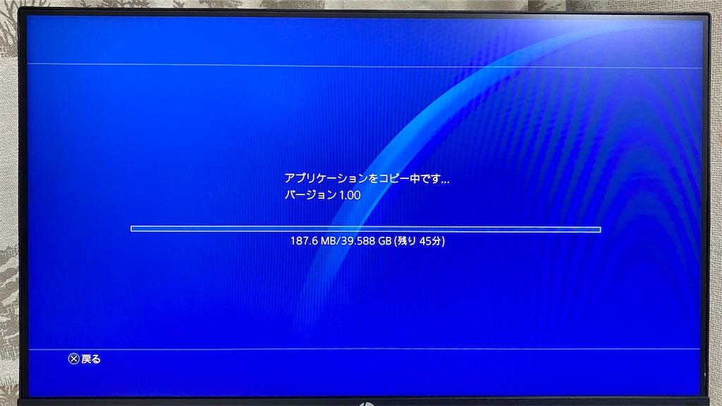 f:id:tomohiko37_i:20200414214700j:image