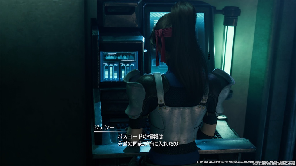 f:id:tomohiko37_i:20200415231439j:image