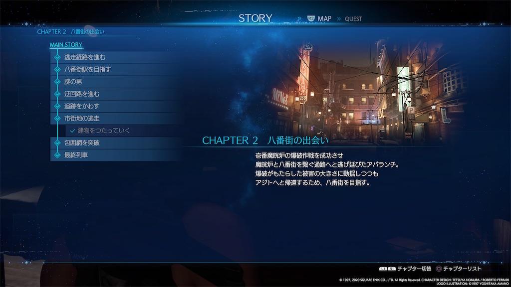 f:id:tomohiko37_i:20200416002547j:image