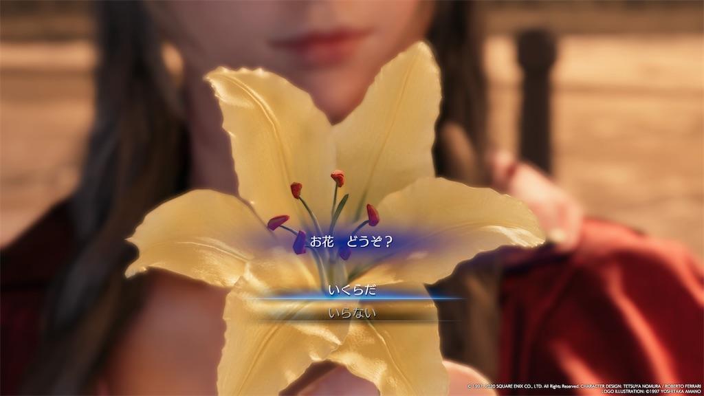 f:id:tomohiko37_i:20200416070845j:image