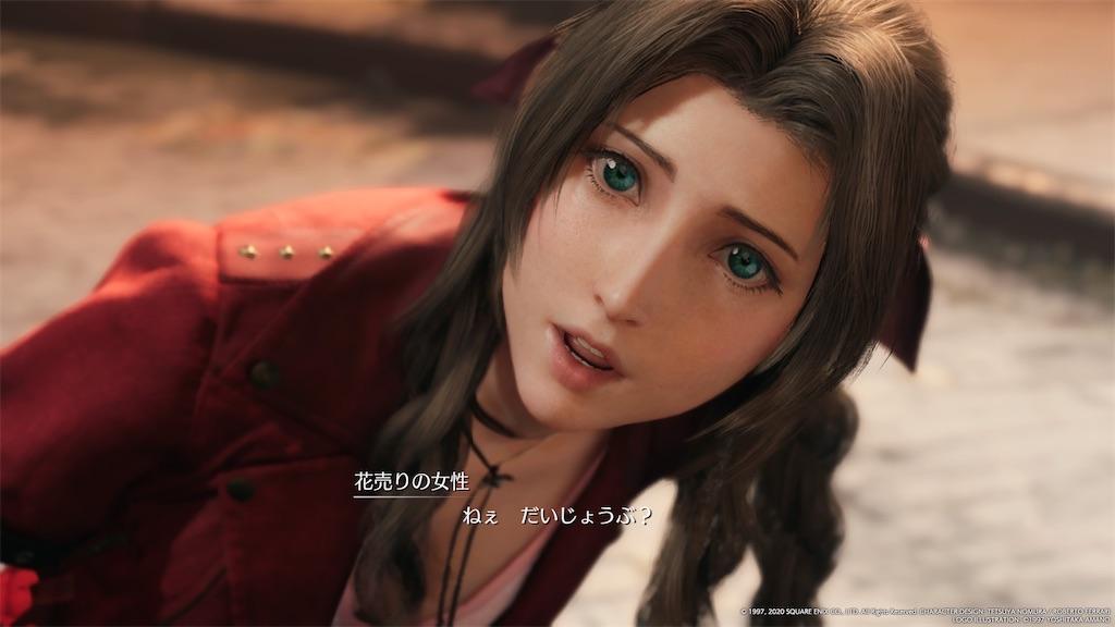 f:id:tomohiko37_i:20200416070848j:image