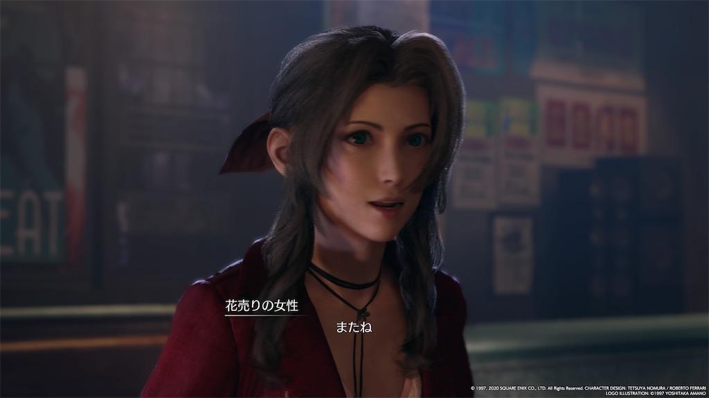 f:id:tomohiko37_i:20200416071236j:image