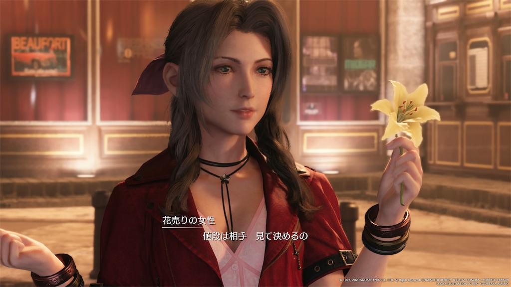 f:id:tomohiko37_i:20200416071241j:image