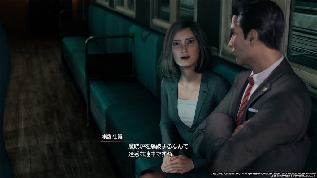 f:id:tomohiko37_i:20200416071532j:image