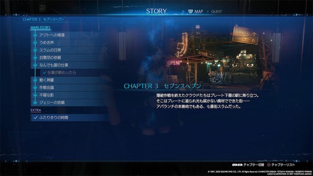 f:id:tomohiko37_i:20200417122313j:image