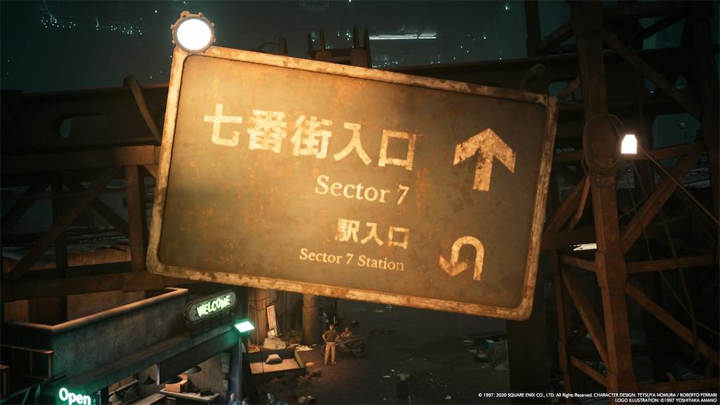 f:id:tomohiko37_i:20200417195319j:image