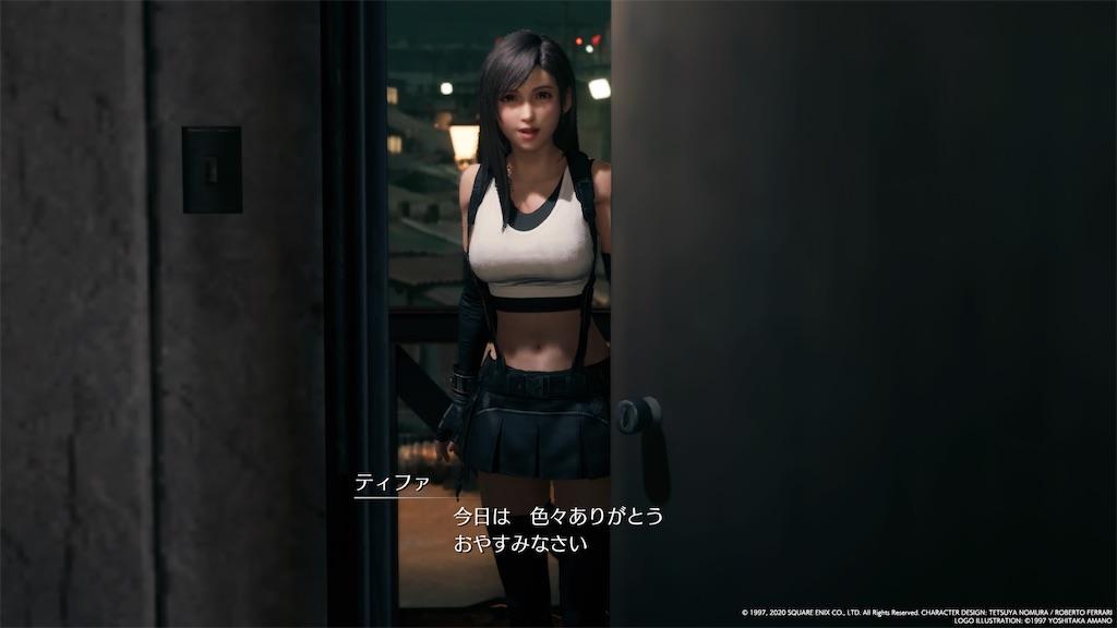 f:id:tomohiko37_i:20200418002539j:image