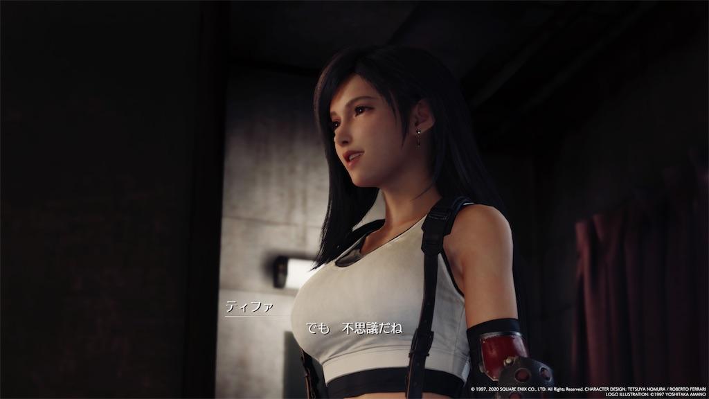 f:id:tomohiko37_i:20200418003351j:image