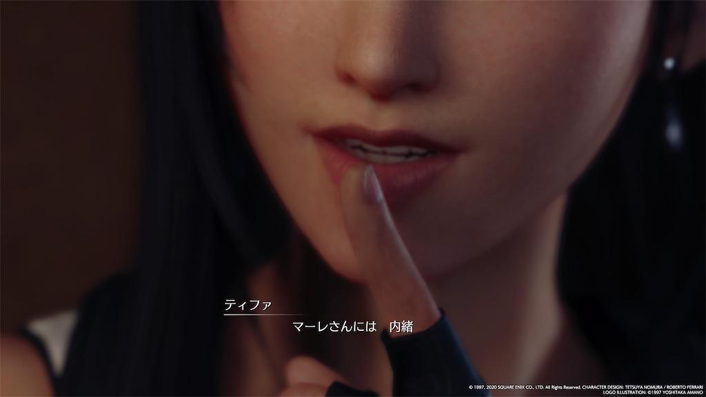 f:id:tomohiko37_i:20200418003413j:image