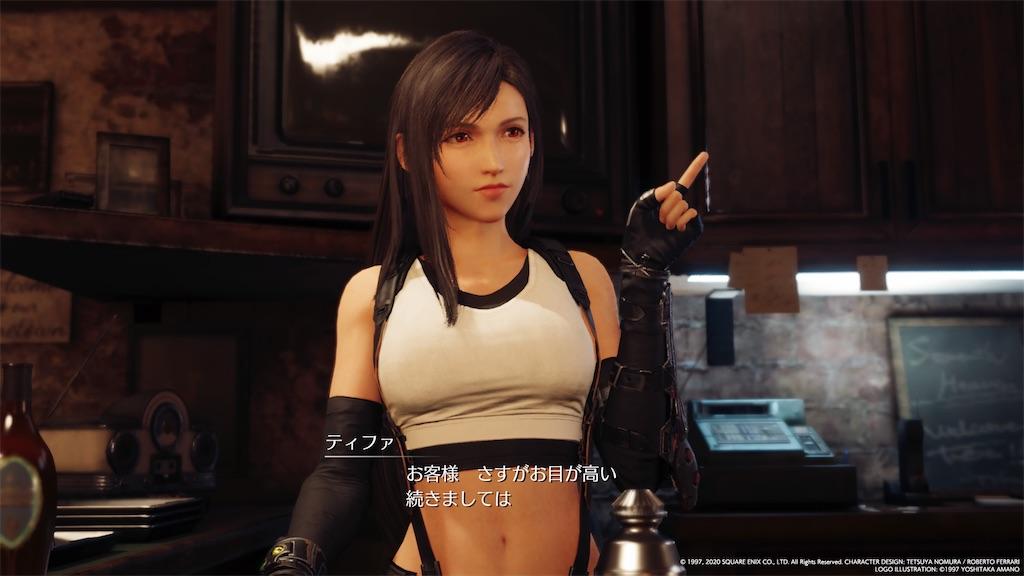f:id:tomohiko37_i:20200418003613j:image