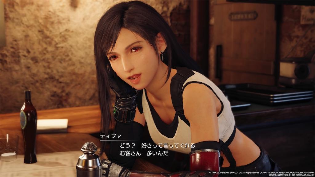f:id:tomohiko37_i:20200418003623j:image