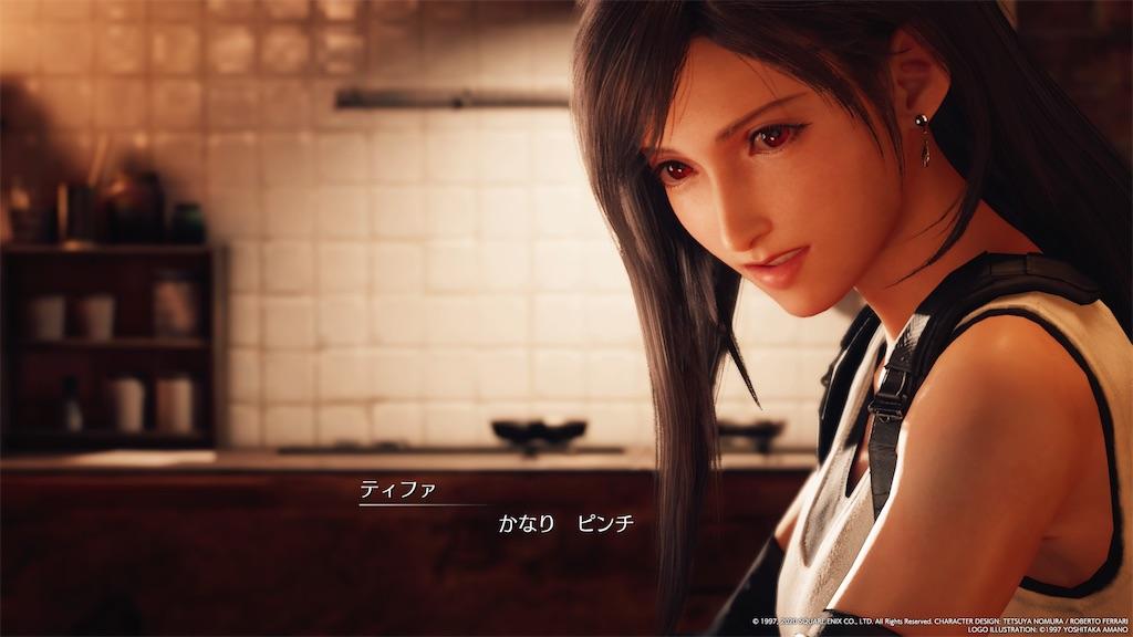 f:id:tomohiko37_i:20200418003845j:image