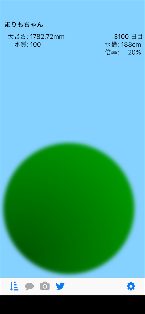 f:id:tomohiko37_i:20200418005926p:image:w250