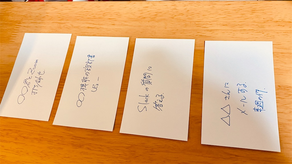 f:id:tomohiko37_i:20200419015001j:image