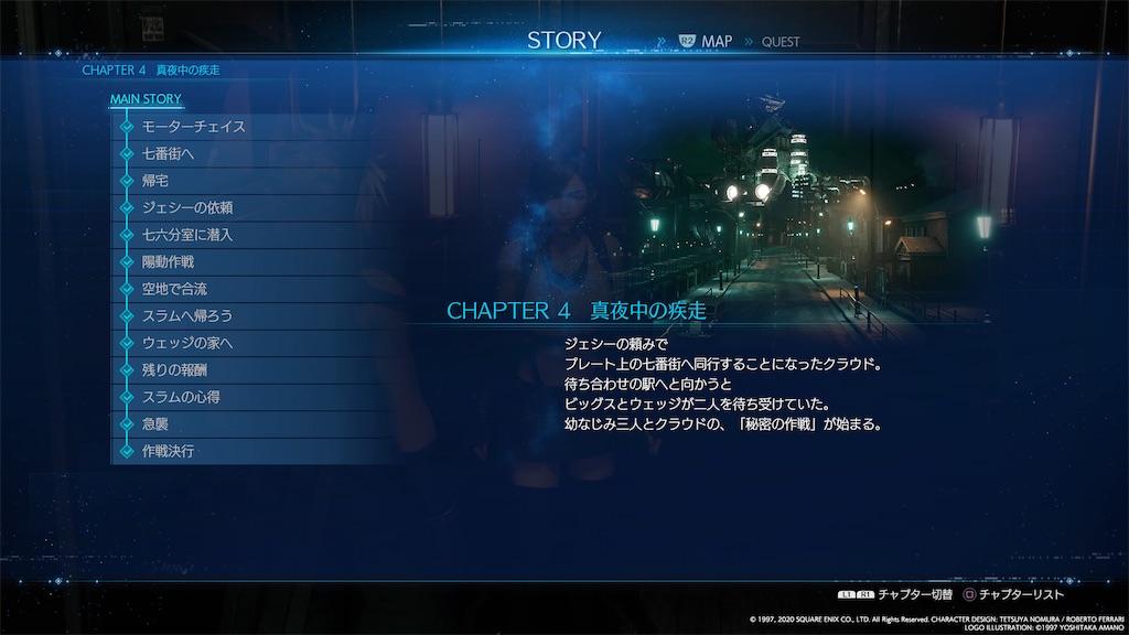 f:id:tomohiko37_i:20200421072807j:image