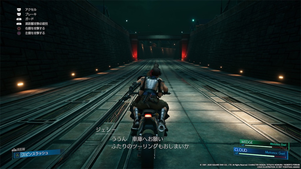 f:id:tomohiko37_i:20200421073233j:image