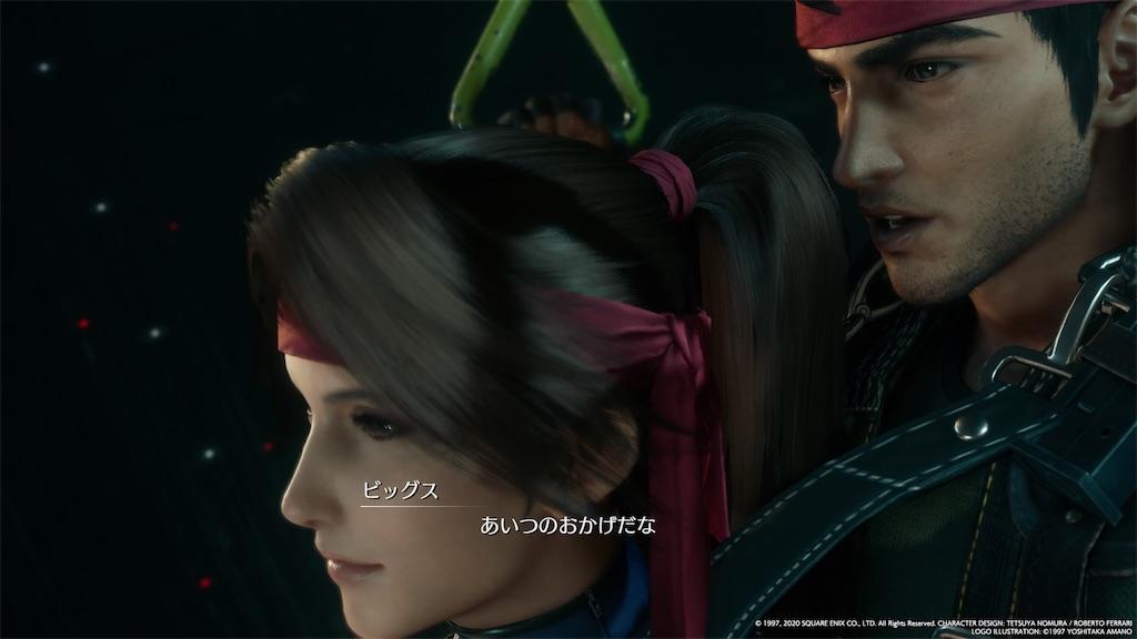 f:id:tomohiko37_i:20200423012639j:image