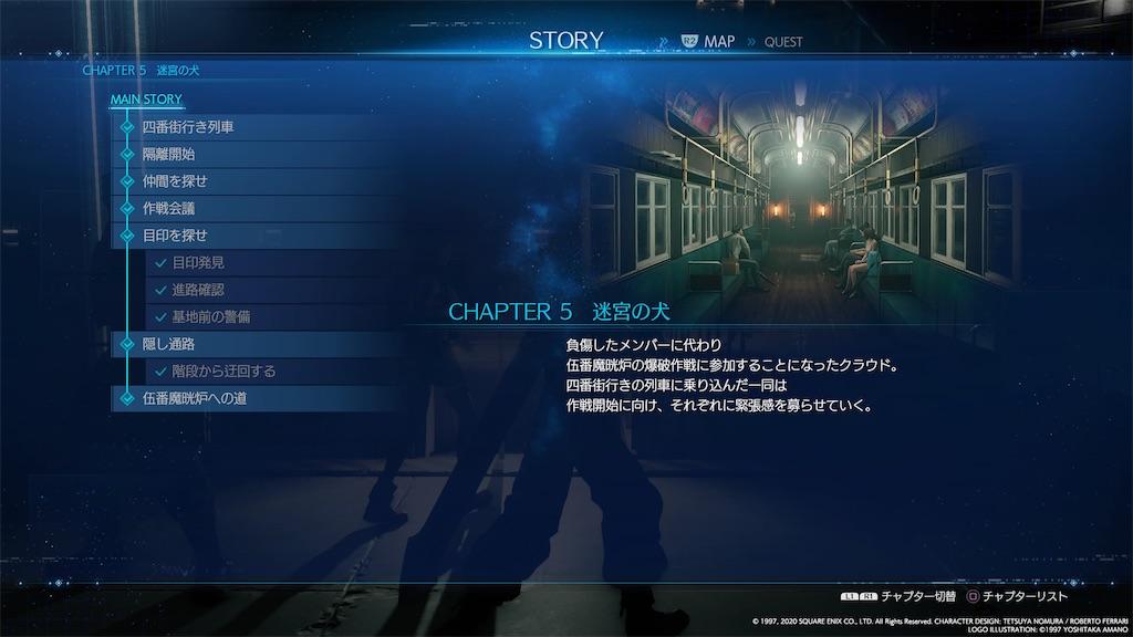 f:id:tomohiko37_i:20200423074653j:image