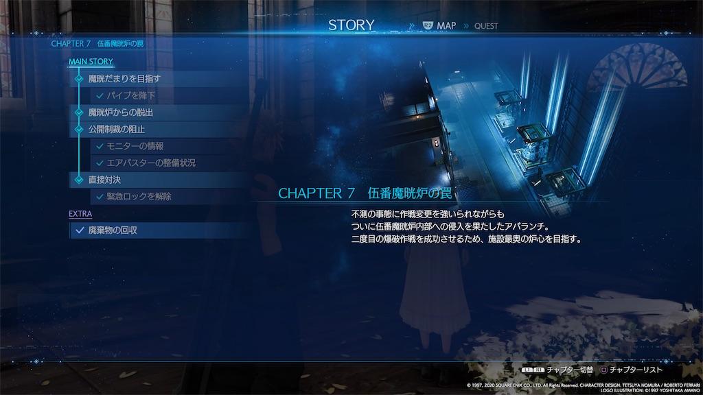 f:id:tomohiko37_i:20200424083418j:image