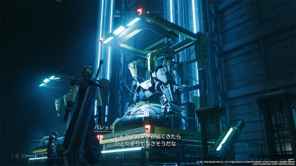 f:id:tomohiko37_i:20200424083807j:image