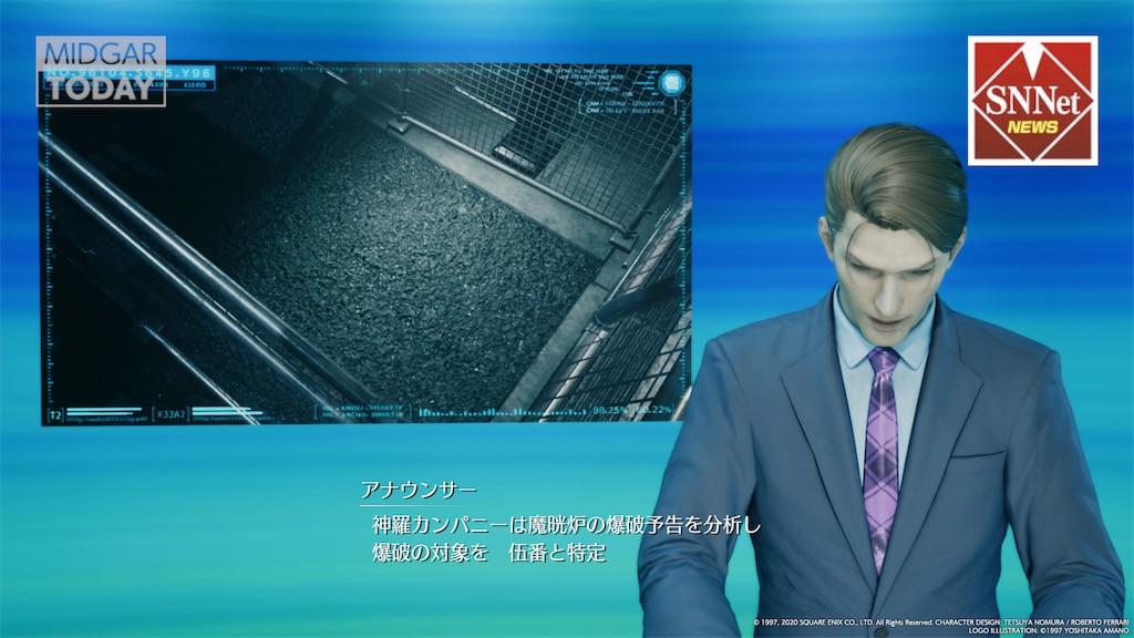 f:id:tomohiko37_i:20200424084032j:image