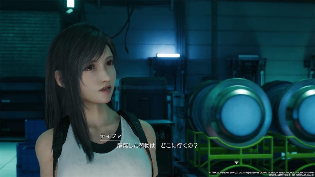 f:id:tomohiko37_i:20200424084229j:image