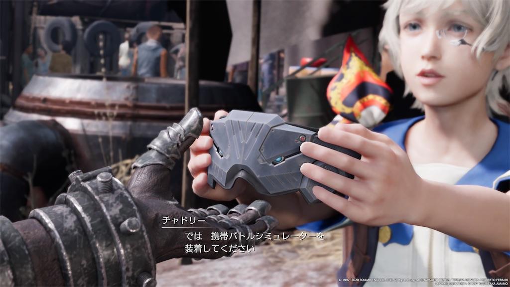 f:id:tomohiko37_i:20200424091116j:image