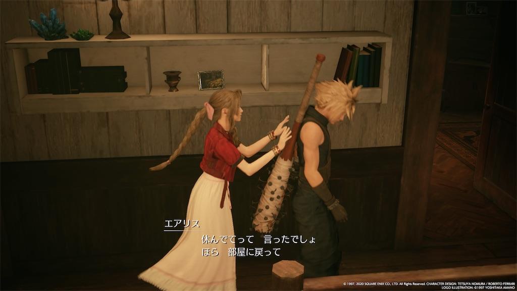 f:id:tomohiko37_i:20200424092011j:image