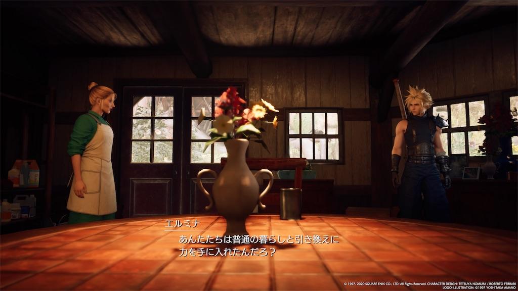 f:id:tomohiko37_i:20200424092018j:image