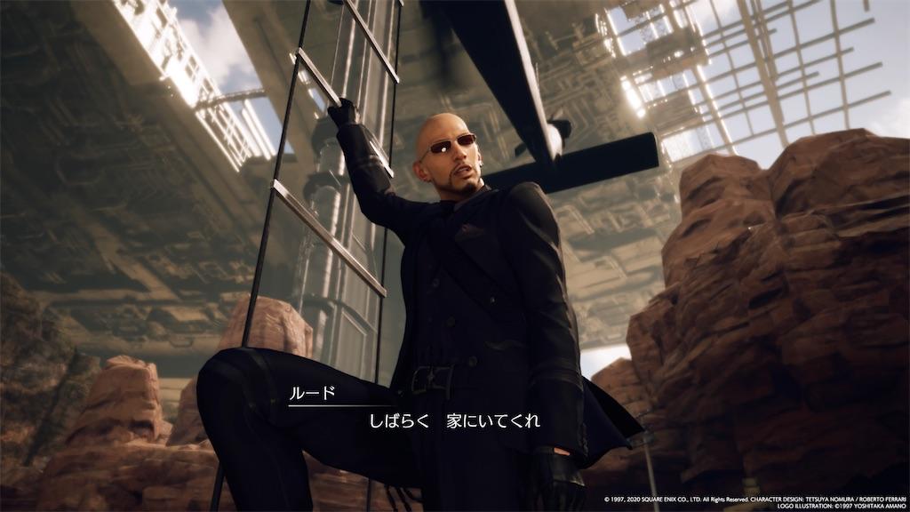 f:id:tomohiko37_i:20200424092025j:image