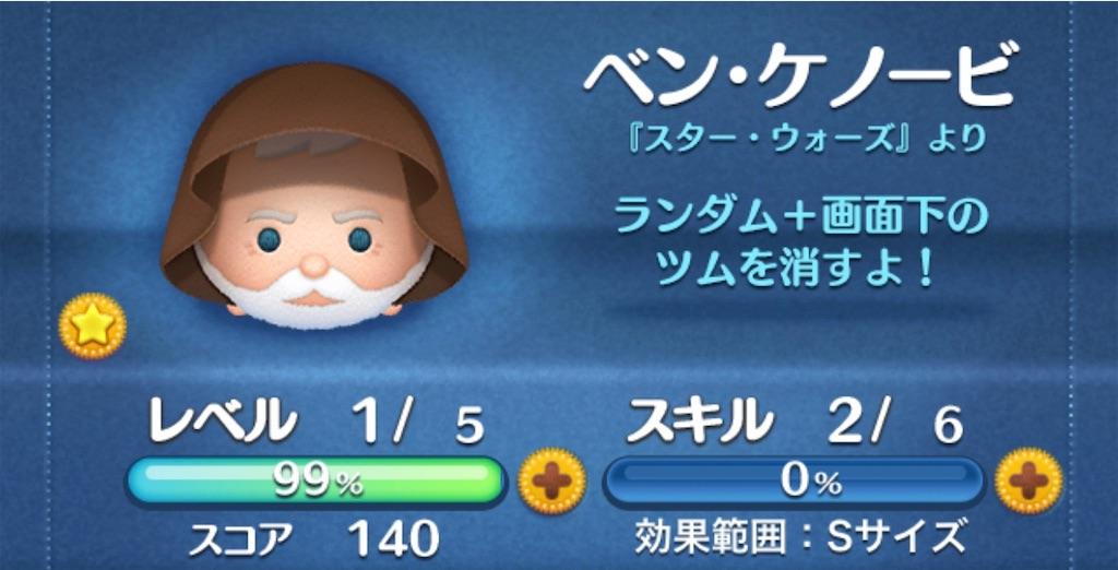 f:id:tomohiko37_i:20200503011028j:image
