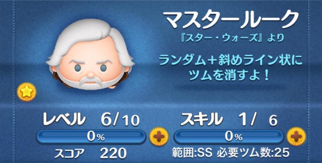 f:id:tomohiko37_i:20200505222236j:image