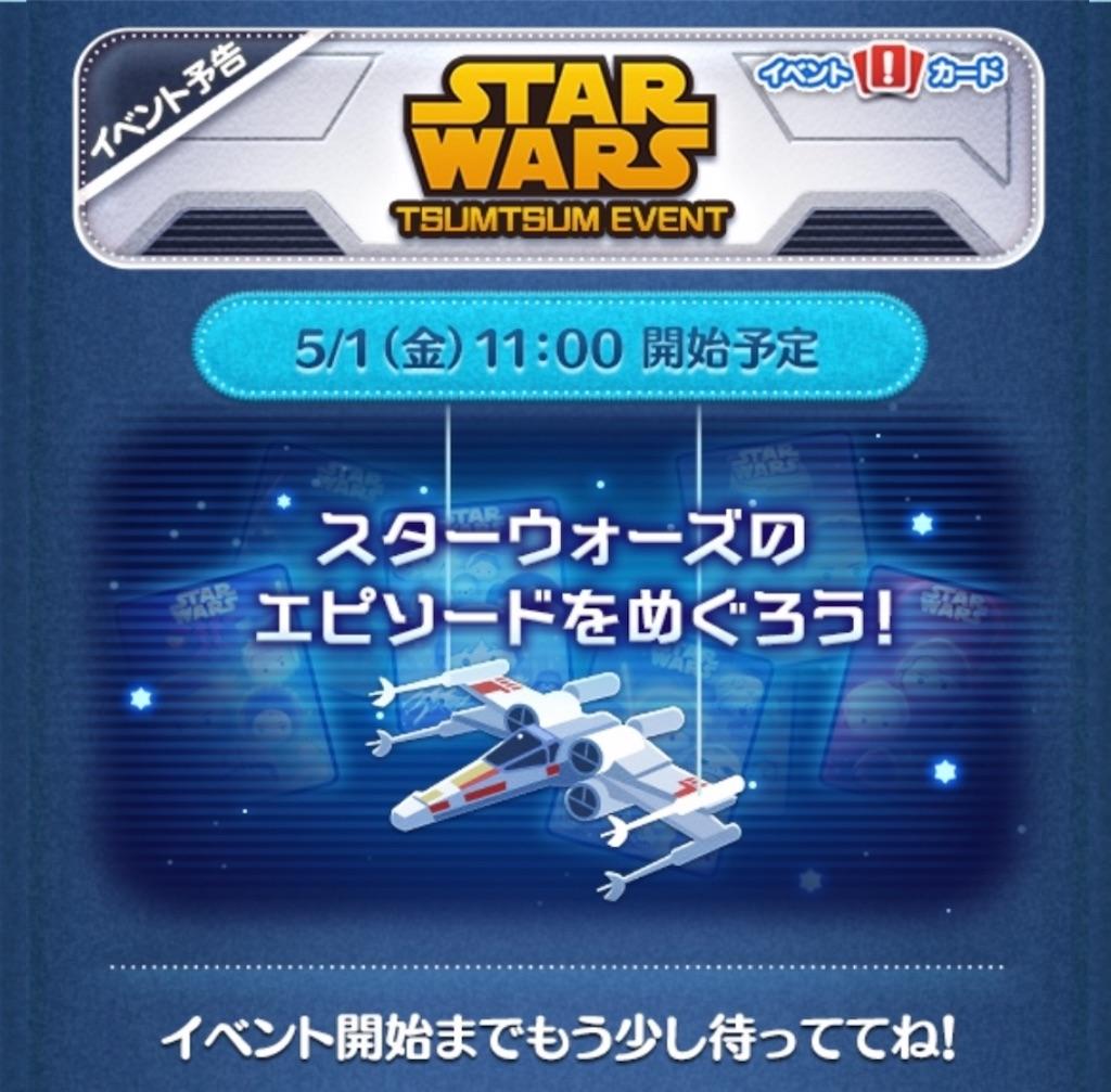 f:id:tomohiko37_i:20200505223053j:image