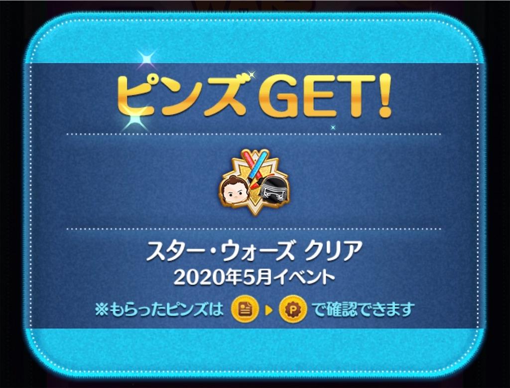 f:id:tomohiko37_i:20200506001835j:image