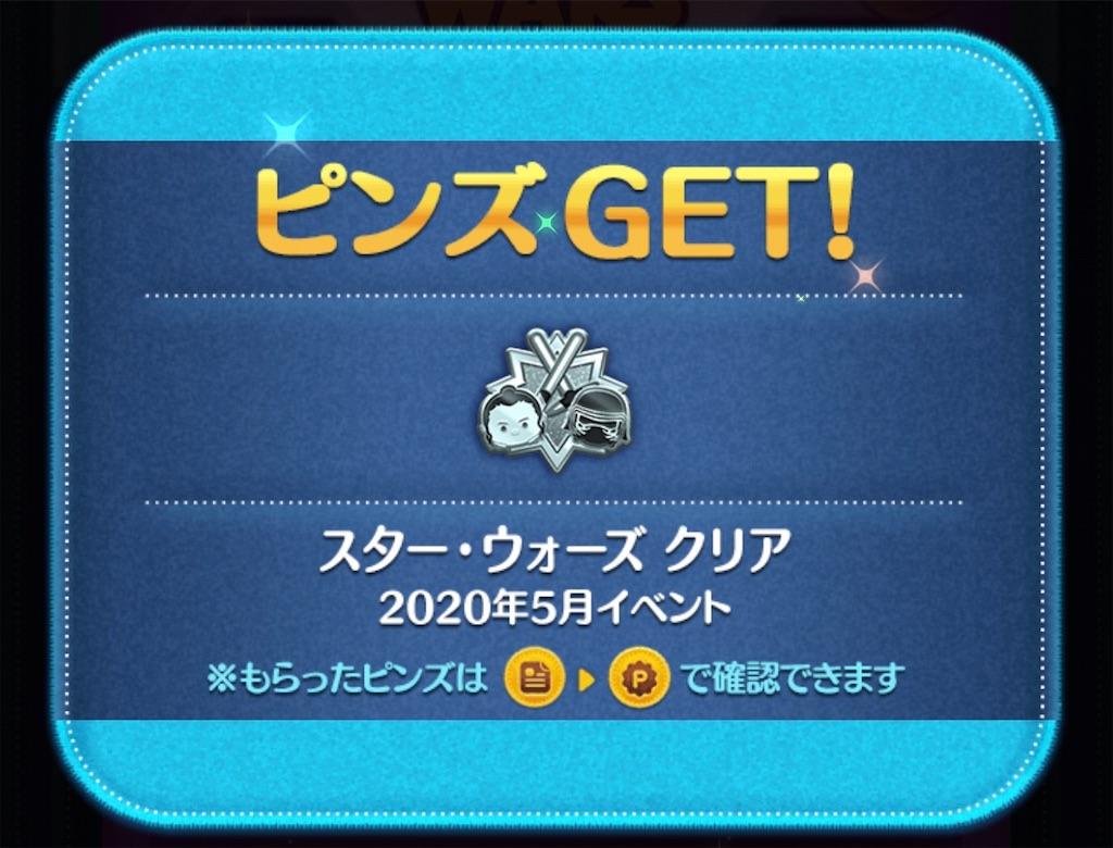 f:id:tomohiko37_i:20200506001839j:image