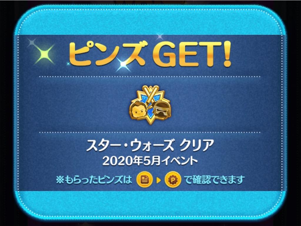 f:id:tomohiko37_i:20200506001843j:image